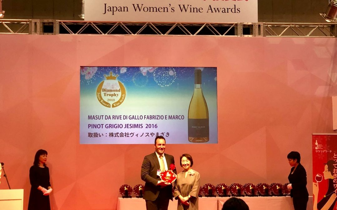 Sakura Women's Wine Awards