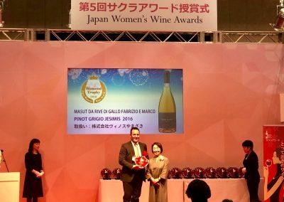 Premiazione Semidis